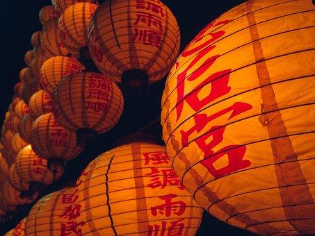 Chinese Lantern, Celebration, Chinese, Festival