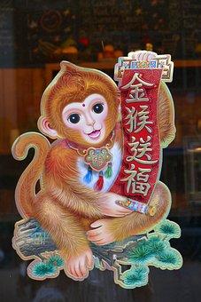 Vietnam, New Year's Day, Chinese New Year, 2016, Monkey