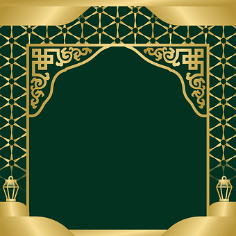 Background, Ramadan Kareem, Ramadan, The Quran