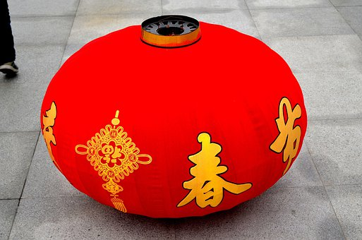 Lantern, Red, Chinese, Culture, Celebration, New Years