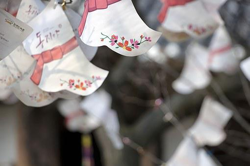 Folk Village, Republic Of Korea, Socks, In The New Year