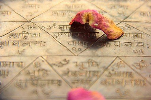Yantra, Triangle, Metal, Petal, Gold, Decorative