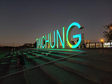 Taichung, Neon Sign, Park, Light, Stairs, Steps