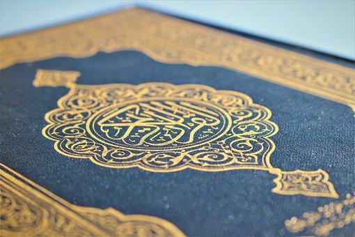 Holy, Muslim, Islamic, Ramadan, Religion, Pray, Allah