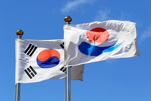 Flag Of South Korea, Flag, Flagpole, Sky, Taegeukgi
