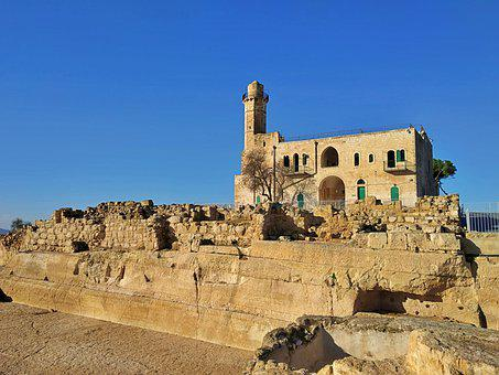 Tomb Of Samuel, Islamic, Fortress, Architecture