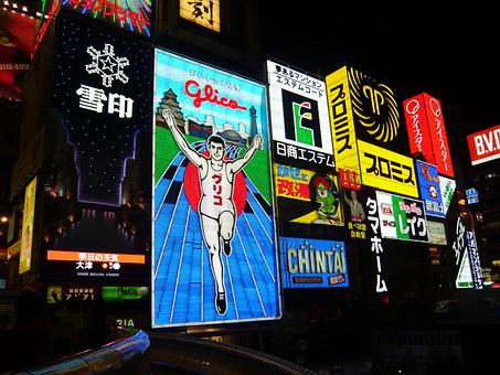 Billboard, Japan, Advertisement, Sign, Icon, Asian