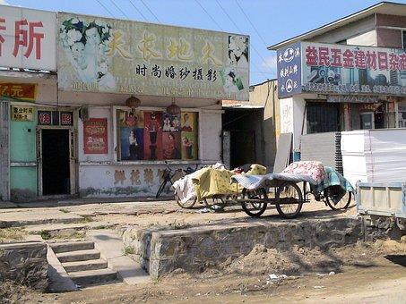 Business, Advertising, Input, Road, Rickshaw, China
