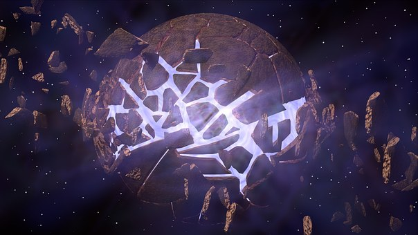 Planet, Explosion, Ice, Space, Universe, Moon, Nova