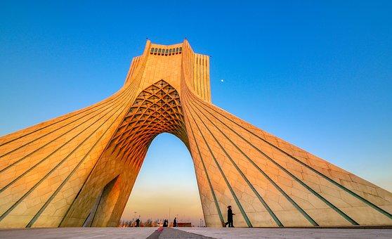 Arch, Square, Building, Structure, Iran, Tehran, Azadi