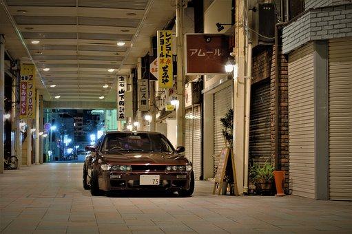Nissan Silvia, Car, Road, Nissan, 200sx, Auto