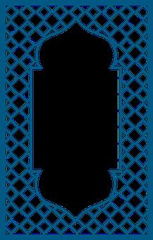 Islam, Arab, Blue, Muslim, Mosque, Pattern, Frame
