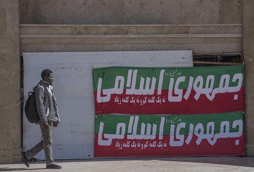 Street, Qom, Iran, Walk, Travel, Tourist, Man, Outdoors
