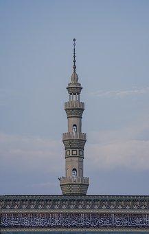 Jamkaran Mosque, Mosque, Minaret, Iranian Architecture