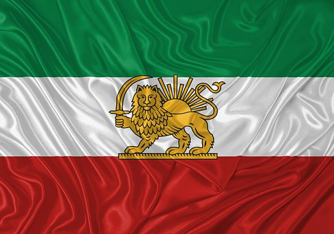 Iranian Old Flag, Lion And Sun Emblem, Flag, Iran