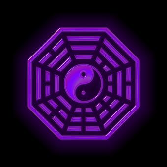Bagua, Feng Shui, Symbol, Spirituality, Yin, Yang