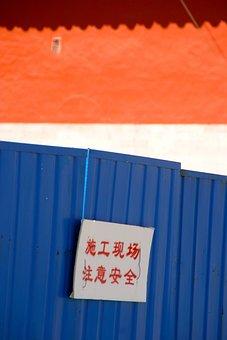 Site, Prohibited, China, Prohibitory, Metal