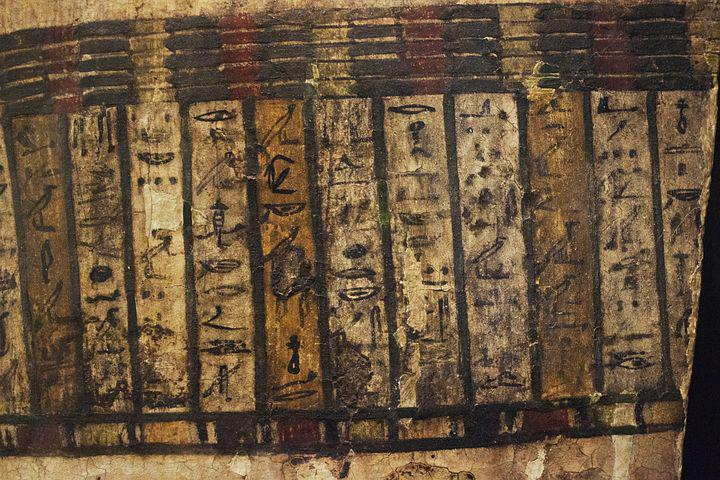 Museum, Ancient, Egyptian, Painting, Relief, Tomb