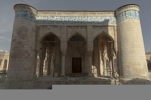 Iran, Shiraz, Mosque, Iranian Architecture