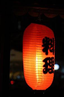 Lantern, Light, Decoration