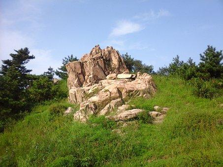 Mountain, Qingdao, Fushan, China, Shandong, Blue, Sky