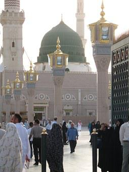 Mosque, Islamic, Prophet City, Muslims, Green Dome