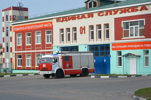 Fire Service, Firefighters, Security