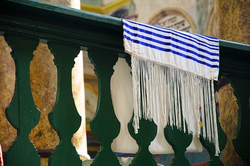 Tallit, Synagogue, Jewish, Hebrew, Religious, Prayer