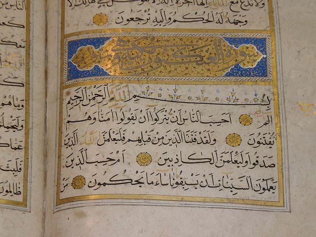 Quran, Islam, Alanya, Book, Holy, Font, Arabic, Gilded