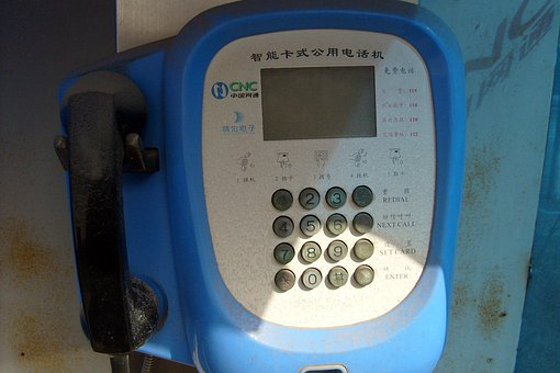 Pay, Phone, Public, Chinese, Call, Utility