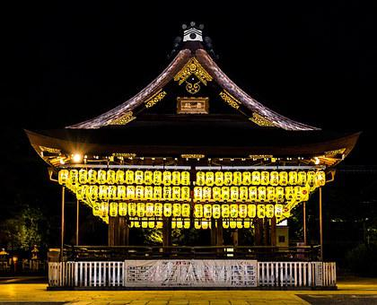 Gion, Kyoto, Japan, Asia, Japanese, Traditional