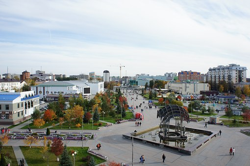 City, Tyumen, Siberia, Boulevard