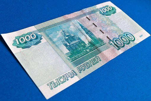 Finances, Money, Ruble, Thousand Rubles