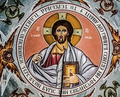 Pantocrator, Jesus Christ, Angels, Cherubim, Seraphim