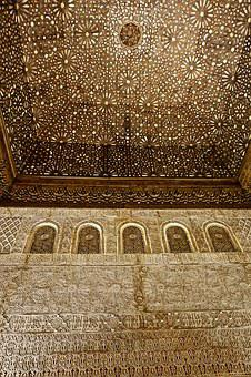 Alhambra, Delicate, Pattern, Decoration, Spanish