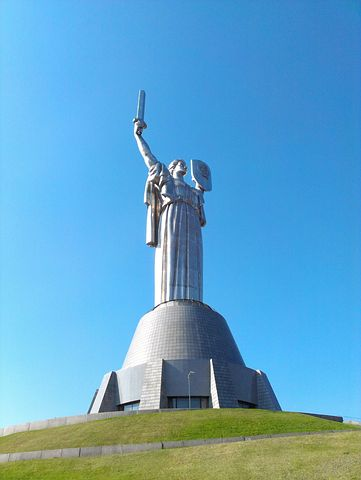 Kiev, Monument, Birthplace