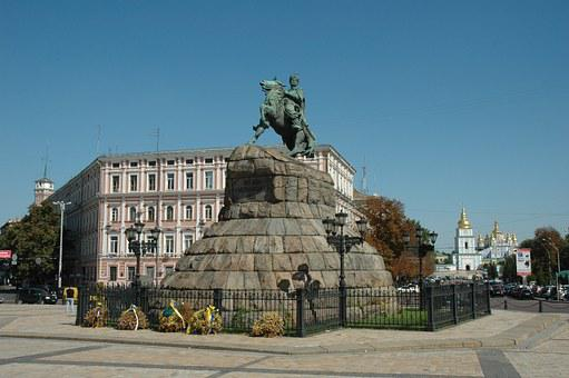 Ukraine, Kiev, The Symbols Of Kiev, Monument