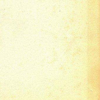 Hojamanchada, I Papelmanchado, Paper, Vintage