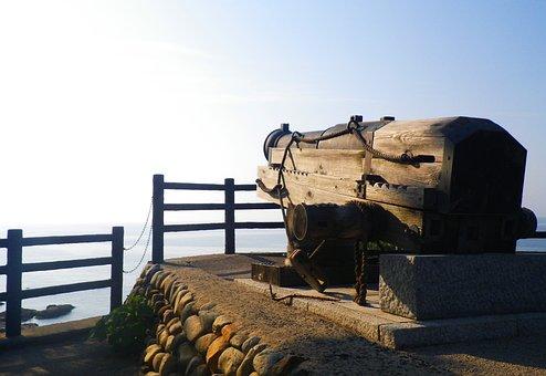 Battery, Coastal Defence, Edo, Space Invaders