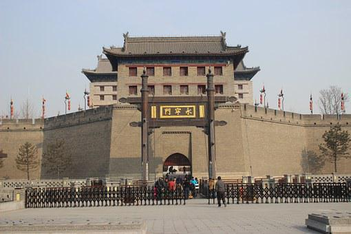 The Ancient City Of Xian, 13 Dynasties, City Gate