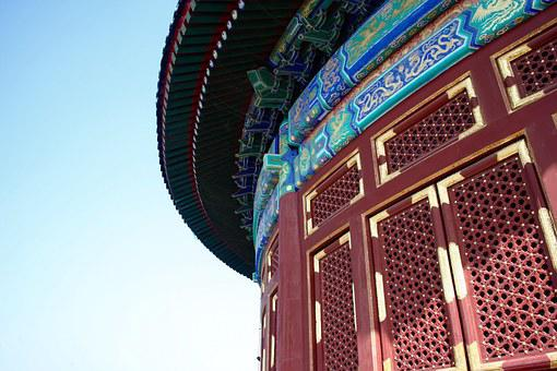 China, Asia, Temple Of Heaven, Architecture, Travel