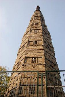 Tower, Building, Architecture, Landmark, Urban, Sky