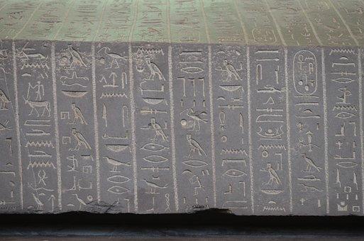 Egypt, Stone, Africa, Ancient, Travel, Egyptian