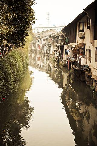 Shaoxing, Watertown, The Ancient Town, Reflection