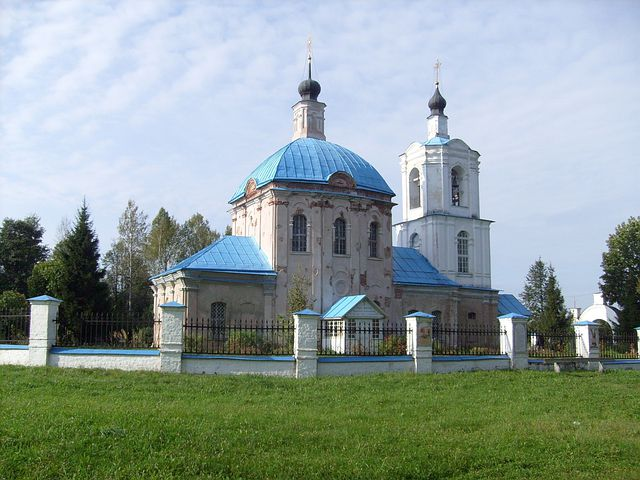 Landmark, Music, Composer Glinka, Temple, Birthplace