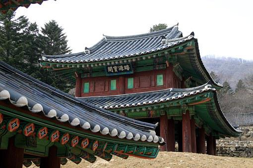 Annals Of The Joseon Dynasty, Odaesan, Accident