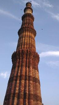 Qutb Minar, Qutab Minar, Tower, Brick, New Delhi