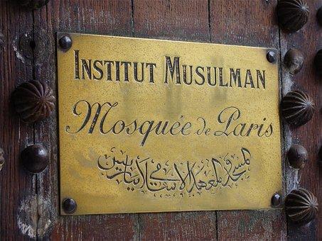 Paris, France, Plaque, Sign, Engraving, Metal, Brass