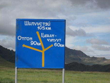 Road Sign, Mongolia, Altai, Steppe, Cyrillic