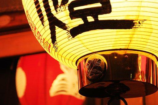 Lantern, Japan, China, Chinatown, Asia, Traditional